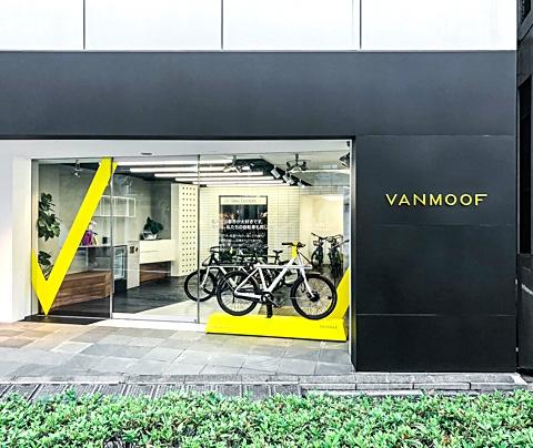 Franse tv weert reclame Nederlands fietsmerk VanMoof