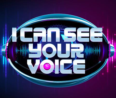 RTL 4 zet I Can See Your Voice op 'tijdslot des doods'